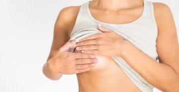 липома в груди не подлежит обязательному удалению