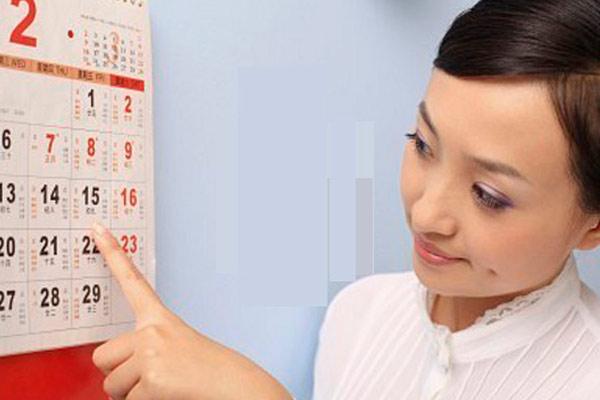 рак яичника у женщин