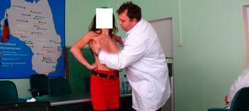 что представляет собой доброкачественная опухоль груди