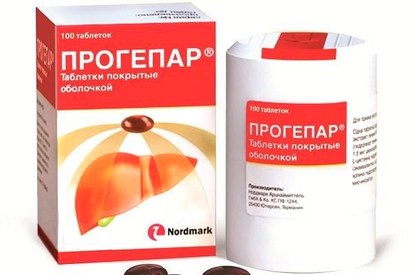 лечение современными лекарствами