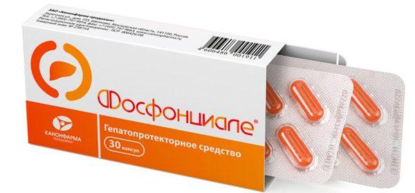 отзывы о препарате Фосфонциале