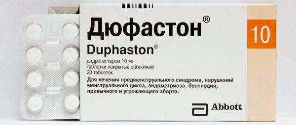 применяется препарат Дюфастон