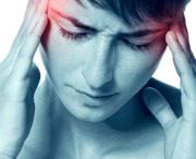причины возникновения рака мозга
