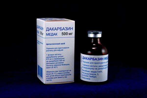 для чего нужен Дакарбазин