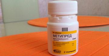 эффективные препараты для лечения запущенного цирроза печени у мужчин