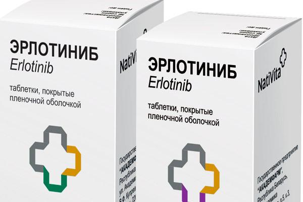 препарат Эрлотиниб для таргетной терапии