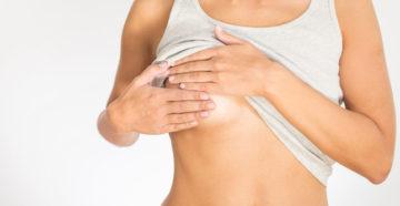 аденома грудной железы не является раком