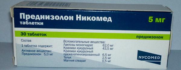 лечение печени у мужчин народными средствами