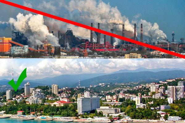 рекомендуется переехать из загрязненного города