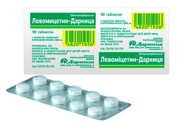 левомецитин вызывает изменения в составе плазмы