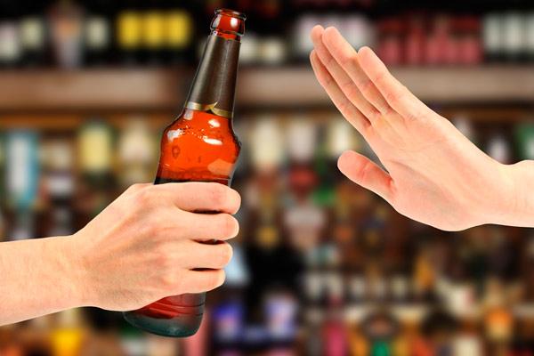 не рекомендуется употреблять алкоголь