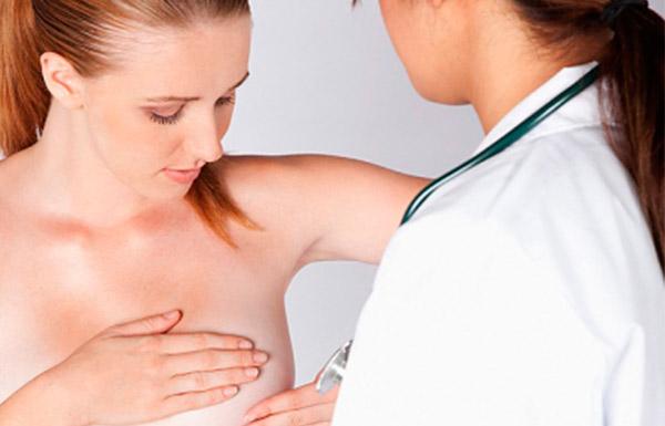 прощупывается уплотнение в молочной железе